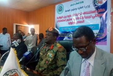 استئناف تجارة الحدود بين السودان ودولتي ليبيا وتشاد بشمال دارفور