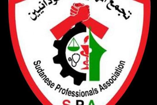 تجمع المهنيين يتهم المجلس العسكري بمحاولة فض الإعتصام بالقوة