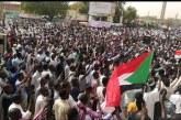 """تجمع المهنيين يتوعد بإعلان """"ساعة الصفر"""" للعصيان المدني والإضراب العام"""