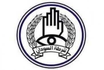 مقتل مواطن بامدرمان برصاص منتحلي صفة قوات نظامية
