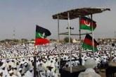 حزب الأمة: فض الإعتصام جريمة متهورة يتحمل مسؤليتها المجلس العسكري