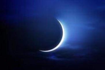 """الجمعية السودانية للفلك: """"الثلاثاء"""" أول ايام عيد الفطر المبارك"""