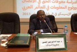 """""""الايسسكو"""" تعتمد السوداني عبدالدائم عمر الحسن خبيرا دوليا"""