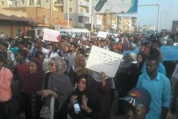 """السودان: تسيير مواكب مليونية """"القصاص العادل"""" بالخميس"""