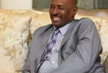 إعتقال حاتم حسن بخيت المدير الأسبق لمكتب البشير