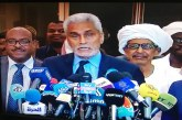 السودان: التوصل لإتفاق نهائي بين العسكري والتغيير حول الوثيقة الدستورية