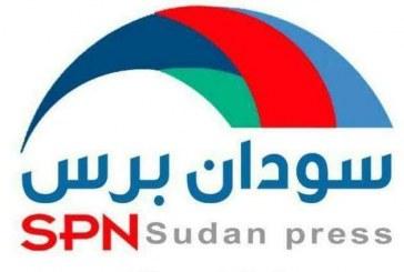 """موقع """"سودان برس"""" يهنئ بعيد الأضحى المبارك"""