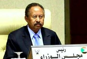 قرار وزاري بتعيين امين عام لديوان الضرائب ووكيل بوزارة المالية