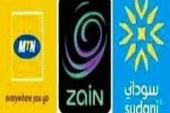 السودان: توجيهات لشركات الاتصالات بتحسين جودة الخدمات