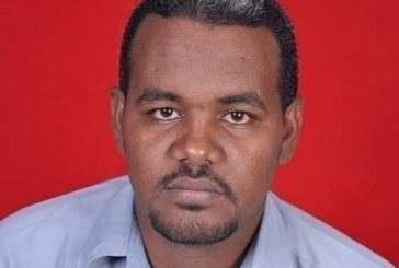 شهود الاتهام يكشفون ملابسات وفاة المعلم أحمد الخير
