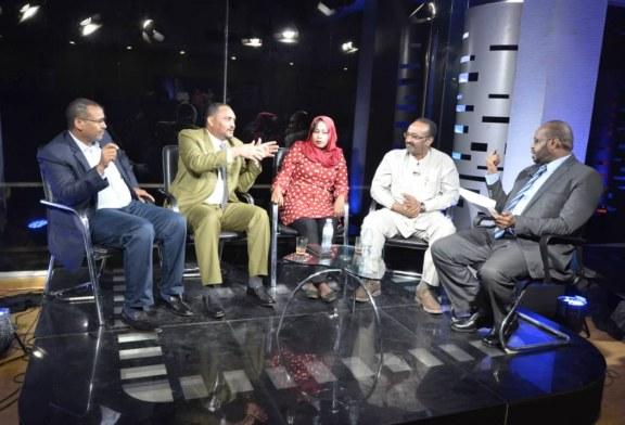 """الإعلام السوداني في """"حوار المستقبل"""".. تحديات الحاضر ومرارات الماضي !!"""