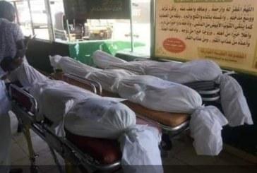 لجنة اطباء السودان ترصد مخالفات (مشارح) المستشفيات بالخرطوم