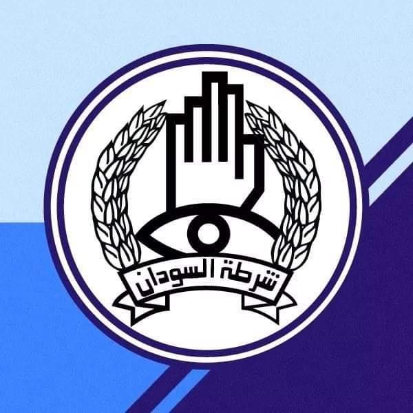 الشرطة تؤكد إحكام السجل المدنى لمنع التغول على الهوية السودانية