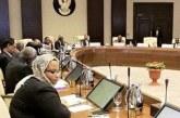 مجلس الوزراء يناقش إعادة المشاريع المتوقفة وملاحقة المال المنهوب