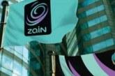 """انقطاع خدمة اتصالات """"زين"""" لمدة 3 ساعات وإستياء وسط العملاء"""