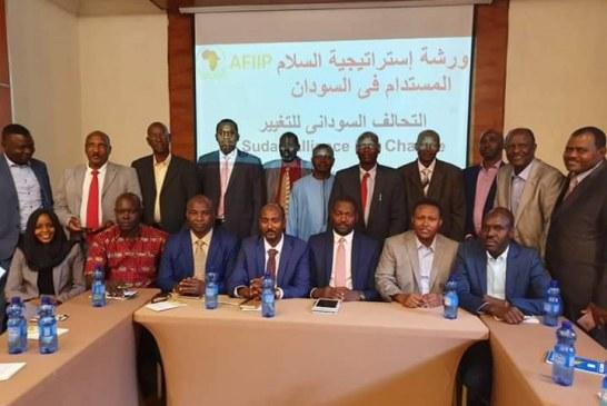 إختيار منصور ارباب رئيسا للتحالف السوداني للتغيير