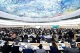السودان ينال عضوية مجلس حقوق الانسان بجنيف