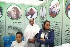 مجمع الفقة الإسلامي يمنع نشر وتوزيع كتب لمحمود محمد طه