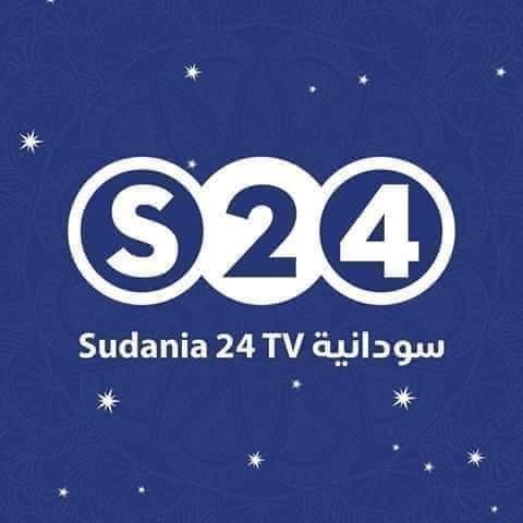 """في مفاجأة .. تحويل مسلسل """"بيت الجالوص"""" لسودانية24 وبثه في رمضان"""