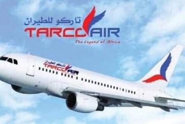 إرتفاع رحلات تاركو للطيران الي 192 رحلة شهريا