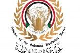 إعفاء رئيس تحالف قوى الثورة السودانية