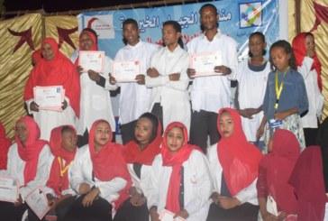 منظمة الجيلي الخيرية تخرج (120) دارس حول سموم العقارب