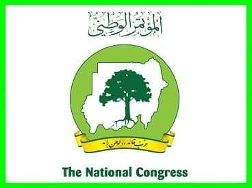 قرار بتشكيل لجنة لتصفية حزب المؤتمر الوطني المحلول