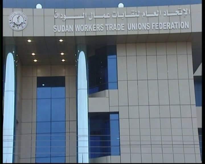 قرار بحل النقابات والاتحادات المهنية واتحاد اصحاب العمل