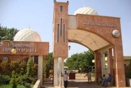 """بعد تأجيل مجلس الأمناء وإستقالة مديرها  """"جامعة افريقيا"""".. مصير مجهول !!"""