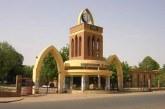 جامعة الخرطوم تطالب بإسترداد داخليات الطلاب من الصندوق