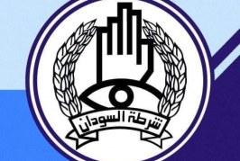 الشرطة تلقي القبض على 8 متهمين في مقتل طالب بكلية شرق النيل