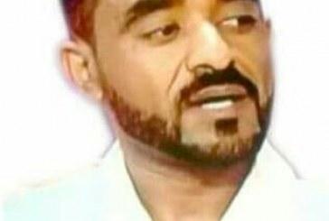 الخمسة وذمتا/ محمد أزهري .. الشرطة كالماء!