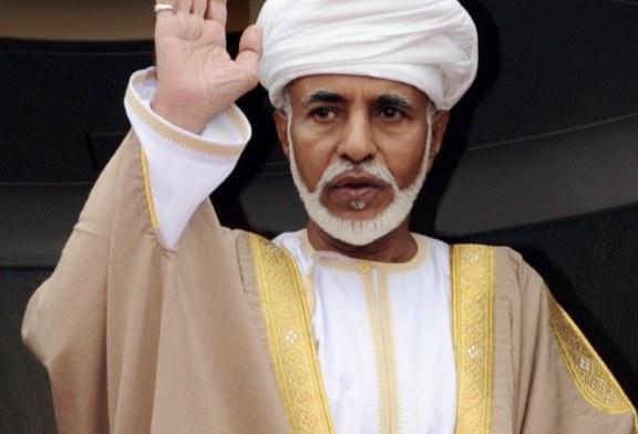 بعد 50 عاما من حكم سلطنة عُمان .. وفاة السلطان قابوس