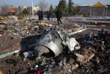 بعد ثلاثة أيام من الإنكار ..إيران تقر بإسقاط طائرة الركاب الأوكرانية