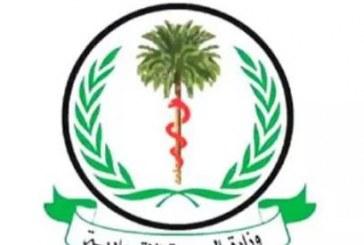 تخصيص الرقم (9090) للطوارئ الصحية القومية وبلاغات كورونا