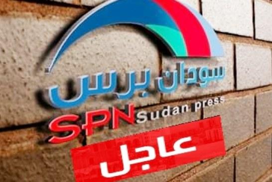 عاجل .. تأجيل إمتحانات الشهادة  السودانية إلى آجل غير مسمى