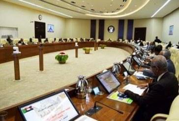 مجلس الوزراء يقرر عقد المؤتمر الإقتصادي في يونيو القادم